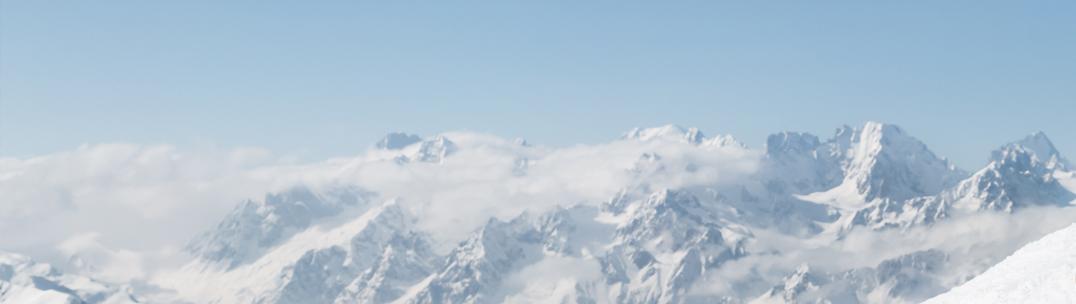 Ski Instructor - Georgia in Verbier